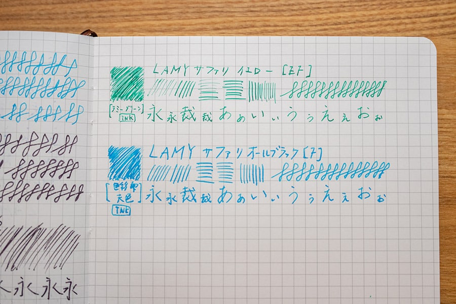 ラミーの万年筆 EFニブとFニブの線幅