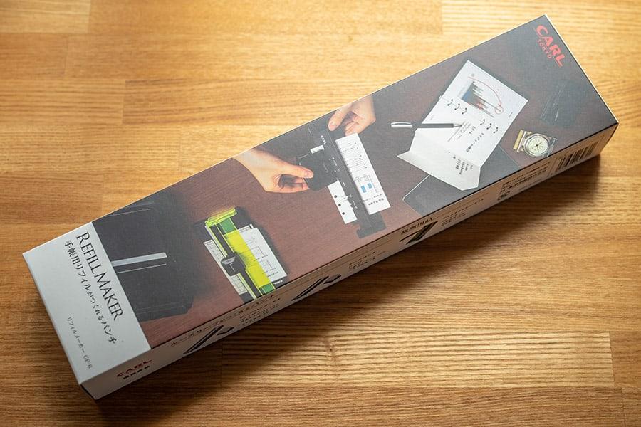 カール事務器 穴あけパンチ リフィルメーカー 6穴 5枚 GP-6