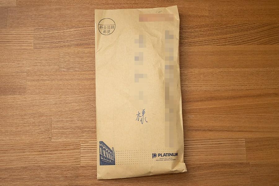 プラチナ万年筆から届いた封筒