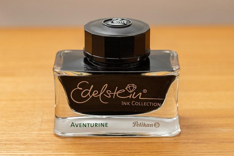 緑のインクを入れたかったのでエーデルシュタインのアヴェンチュリンを購入