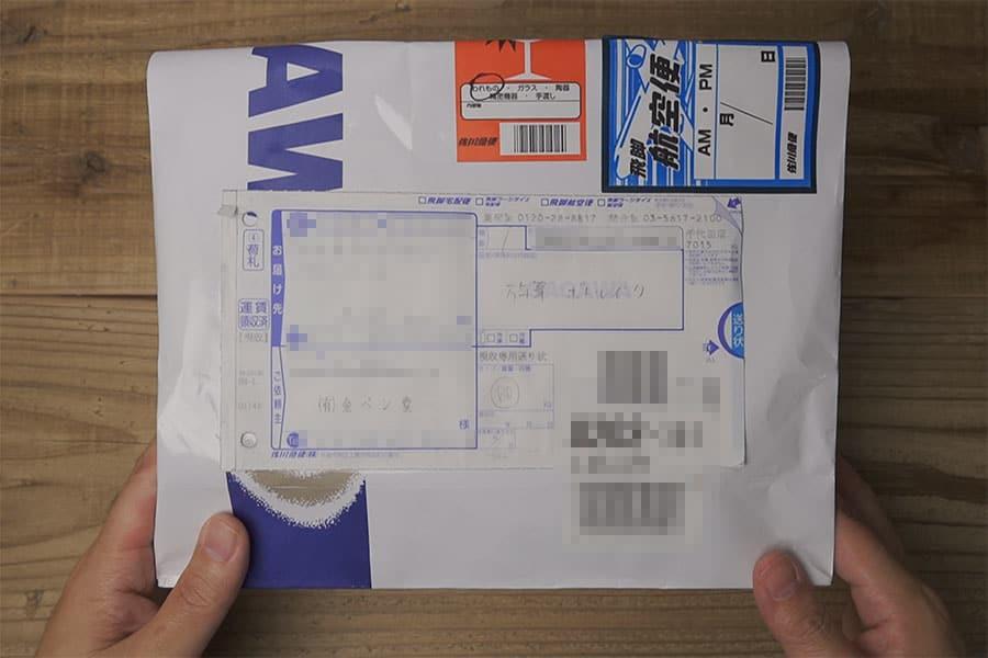 金ペン堂さんから届いたM800ブラウンブラック