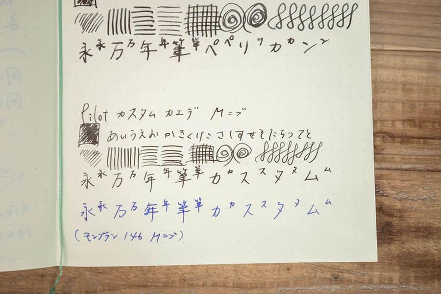MDノートと万年筆の組み合わせ